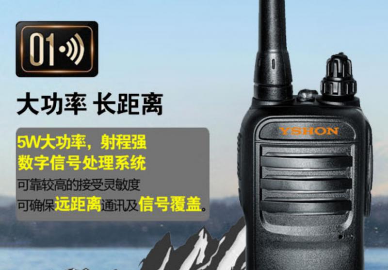 怎么提高对讲机的通信距离